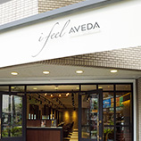 i feel AVEDA 瑞江店