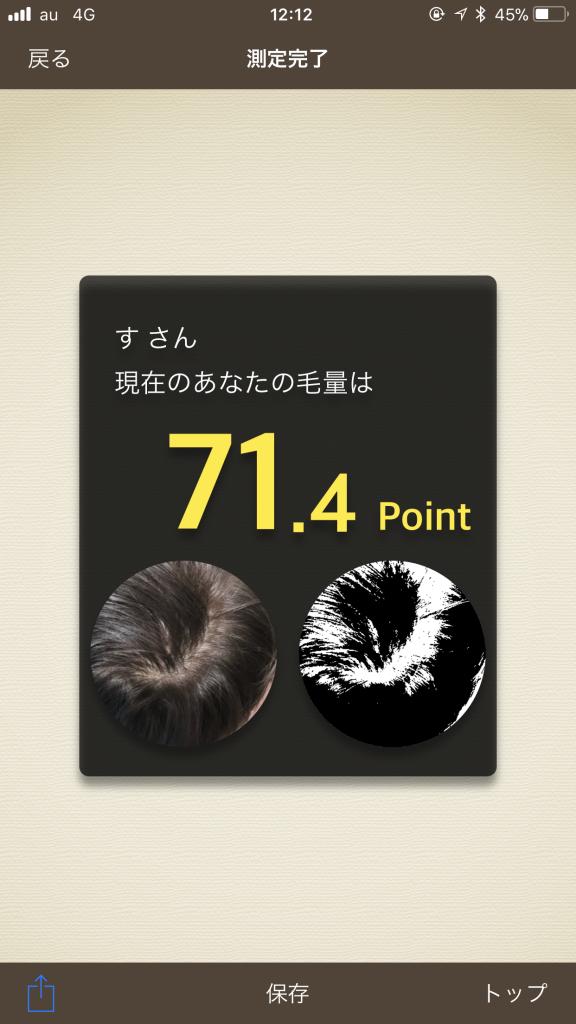 image1 (39)